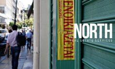 Μειωμένα ενοίκια: Ιδιοκτήτες βλέπουν σήμερα το «χρώμα του χρήματος»