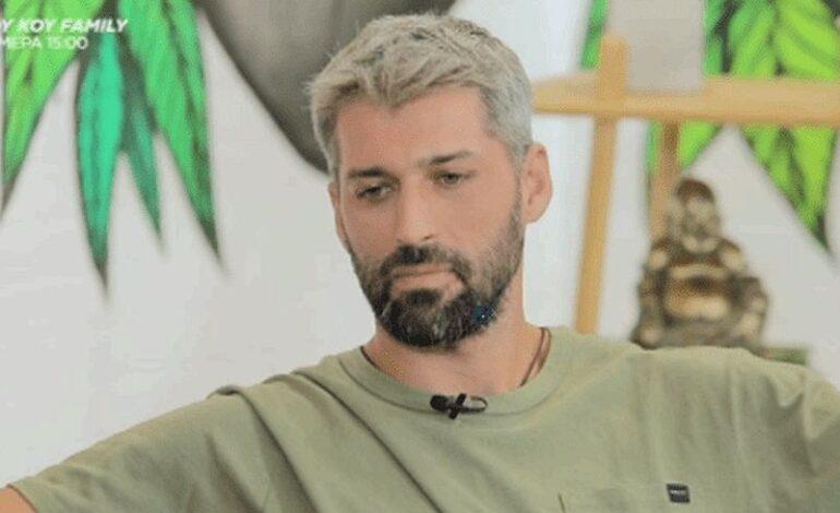 Αλέξης Παππάς: Ήμουν μόνος στο Survivor απέναντι σε μια ομάδα που με κατηγορούσε για πολλά