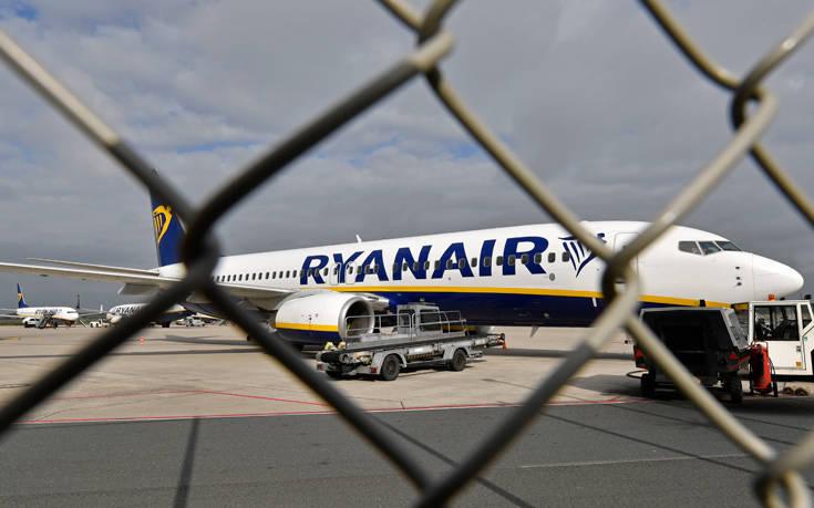 Αναγκαστική προσγείωση στο Βερολίνο για αεροσκάφος της Ryanair με 160 επιβάτες