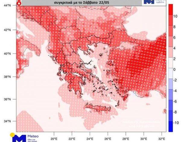 Αρχισε η ζέστη: Στους 35 βαθμούς η θερμοκρασία τις επόμενες μέρες