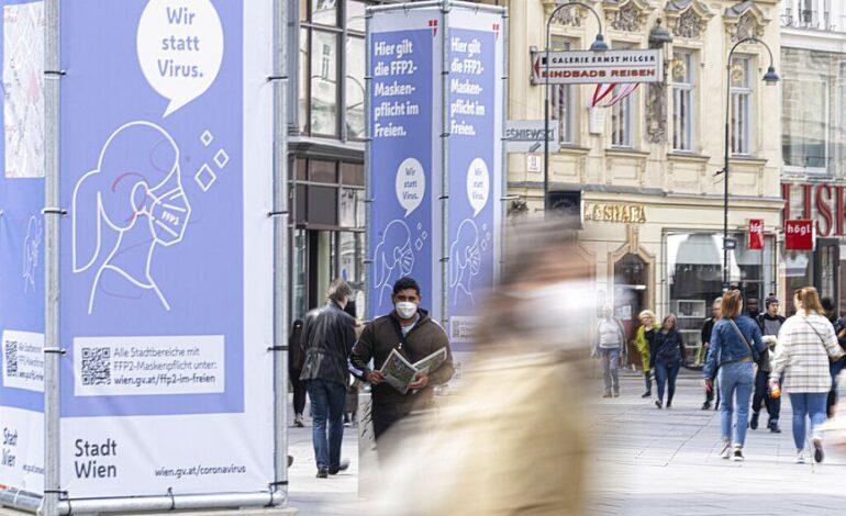 Αυστρία: Αίρεται το σκληρό lockdown στη Βιέννη και στην Κάτω Αυστρία