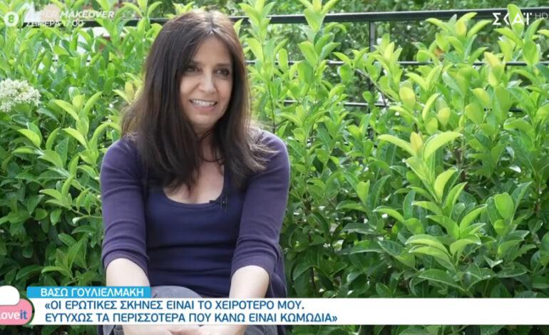 Βάσω Γουλιελμάκη: Ζήλευα τη Ζέτα Μακρυπούλια – Είχε ερωτικές σκηνές με τον πρώην σύζυγο μου