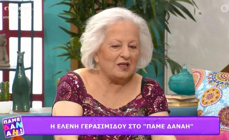 Ελένη Γερασιμίδου για τις καταγγελίες: Τα τέρατα είναι τέρατα και πρέπει να τιμωρηθούν