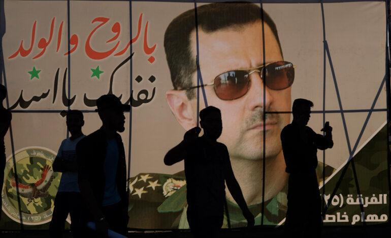 Η δυναστεία διακυβέρνησης της Συρίας Άσαντ και τα 50 χρόνια ιστορίας της