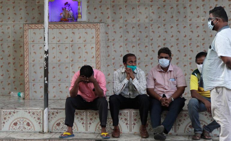 Άρση μέτρων σε μεγάλες πόλεις της Ινδίας, σε χαμηλό διμήνου τα κρούσματα κορονοϊού
