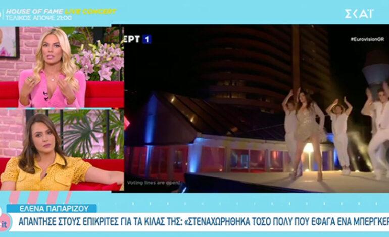 Ιωάννα Μαλέσκου: Έρχεται και σε ρουφάει, γιατί να το νιώσεις αυτό;