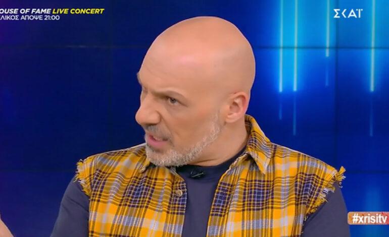 Νίκος Μουτσινάς: Όταν κάποιος σου κάνει bullying, είναι δικό του πρόβλημα που θέλει κάπου να το πετάξει