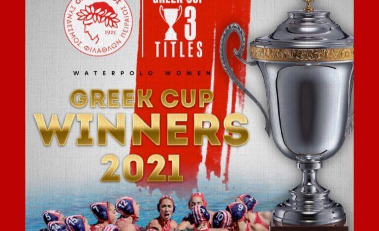 Ολυμπιακός: Συγχαρητήρια από τον Βαγγέλη Μαρινάκη στις ομάδες πόλο