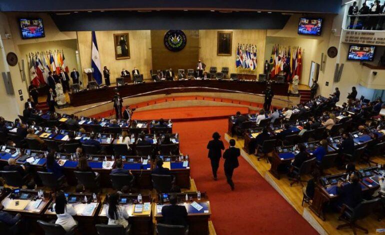 Πολιτική κρίση στο Ελ Σαλβαδόρ μετά την αποπομπή δικαστών του Ανώτατου Δικαστηρίου
