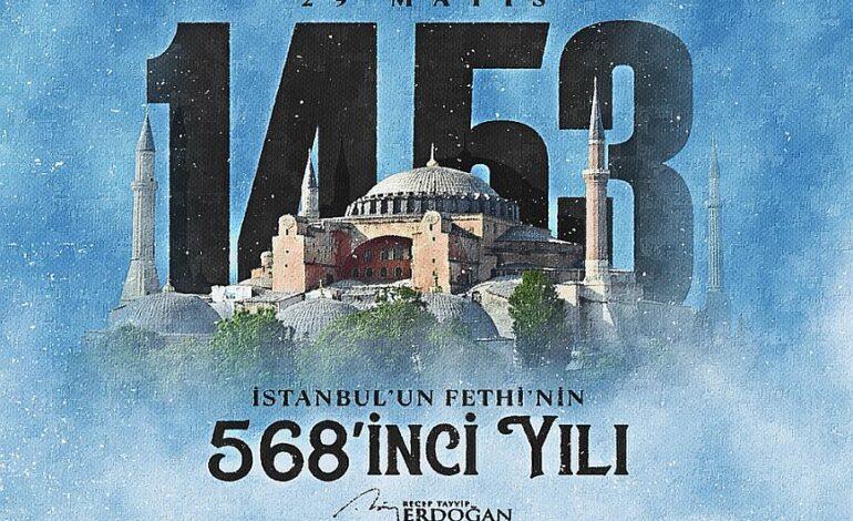 Ρεσιτάλ προκλητικότητας από τον Ερντογάν: Ο Μωάμεθ είπε ότι η Κωνσταντινούπολη σίγουρα θα κατακτηθεί