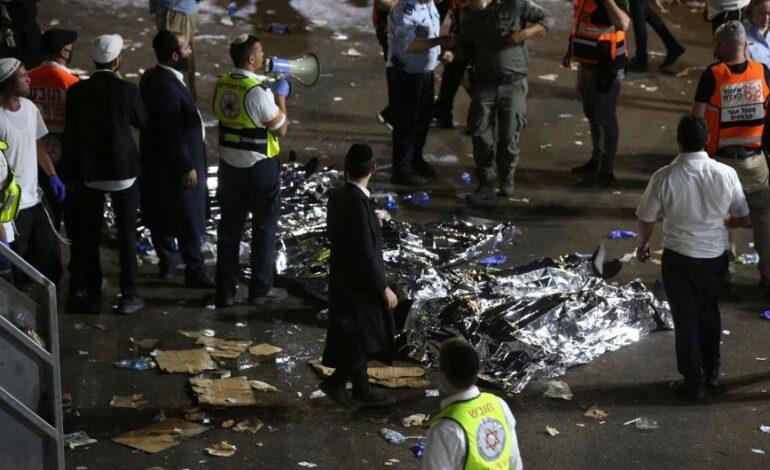 Τραγωδία στο Ισραήλ: Στους 45 οι νεκροί από το ποδοπάτημα στο Όρος Μερόν