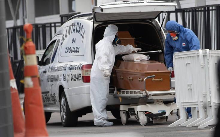 Υπό την απειλή τρίτου κύματος η Βραζιλία: 2.371 νεκροί και 49.768 κρούσματα σε 24 ώρες