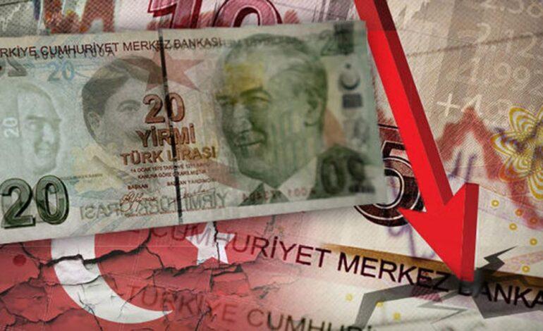 Σε νέο χαμηλό η τουρκική λίρα
