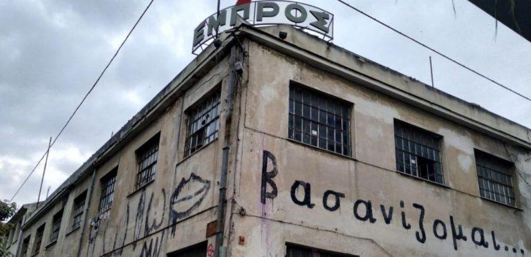 Η φωνή των βιοπαλαιστών του Ψυρρή για την «πολιτιστική» κατάληψη του πρώην θεάτρου Εμπρός