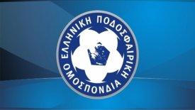 UEFA: Επαφές στην Αθήνα με την ΕΠΟ ενόψει της Γενικής Συνέλευσης