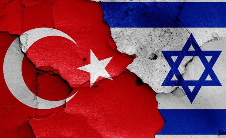 Ανάλυση: Καμία προσέγγιση Τουρκίας-Ισραήλ, μέχρι να εξαφανιστεί πολιτικά ο Ερντογάν