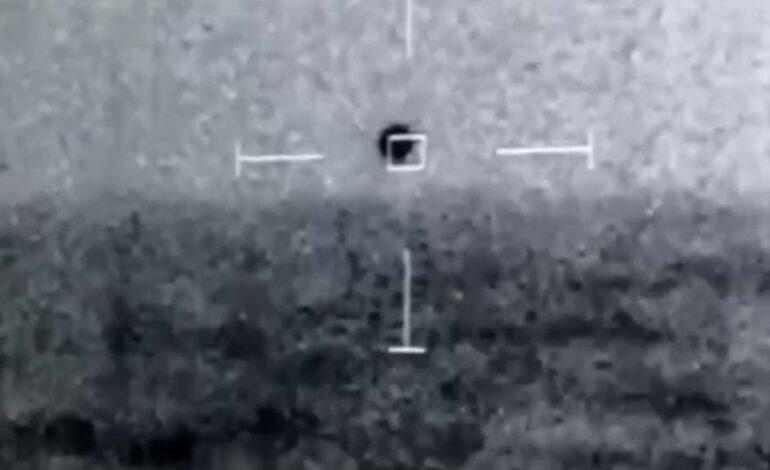Αβεβαιότητα για την ύπαρξη UFO – Δεν υπάρχουν ξεκάθαρες αποδείξεις