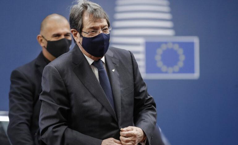Αναστασιάδης: Στην Τουρκία εναπόκειται μια αμοιβαία επωφελής σχέση με την Ευρωπαϊκή Ένωση