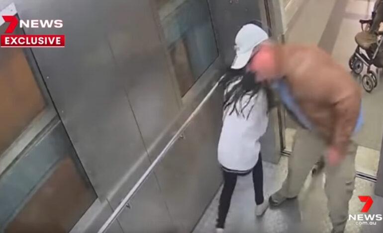 Αστυνομικός υπάλληλος κυνηγούσε κοριτσάκι μέσα σε ασανσέρ -Το περιστατικό κατέγραψαν κάμερες