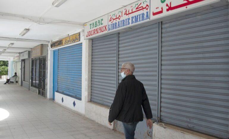 Αυστηρότερα περιοριστικά μέτρα στην Τυνησία – Στο 90% η πληρότητα των ΜΕΘ