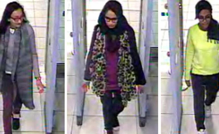 Βρετανία: Μία 15χρονη που «έφυγε από τη χώρα για να μπει στο ISIS» ήταν θύμα trafficking