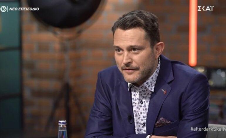 Γιώργος Καραμίχος: Έχω υποστεί bullying και από γυναίκες και από άνδρες στη δουλειά