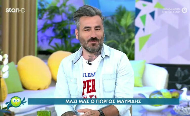 Γιώργος Μαυρίδης: Είναι αστείο, έλεγαν ότι πήγα να περάσω ναρκωτικά στο Μεξικό