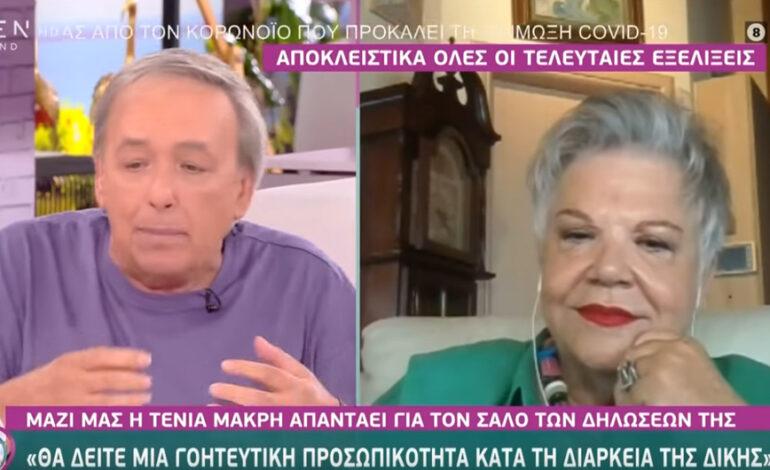 Γλυκά Νερά: Ο Ανδρέας Μικρούτσικος απάντησε στην Τένια Μακρή – «Είμαστε φρικαρισμένοι και ζούμε πένθος, έγινε δικό μας κορίτσι»