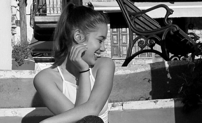 Γλυκά Νερά: Τι αναφέρει ο βρετανικός τύπος για τις ραγδαίες εξελίξεις στην υπόθεση δολοφονίας της 20χρονης Καρολάιν