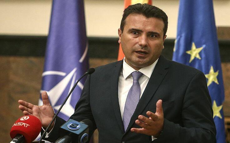 Διαμαρτυρίες στη Βόρεια Μακεδονία: Στρυμωγμένος ο Ζάεφ για «μυστικές διαπραγματεύσεις» με τη Βουλγαρία