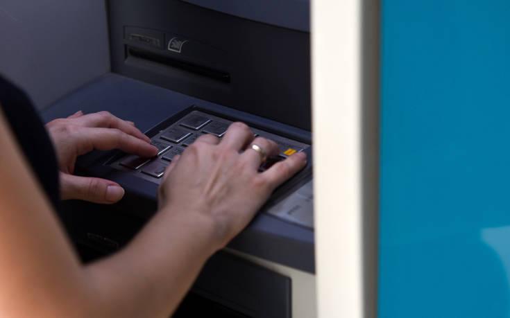 Είδε ξαφνικά στον τραπεζικό της λογαριασμό 1 δισ. δολάρια και τρομοκρατήθηκε