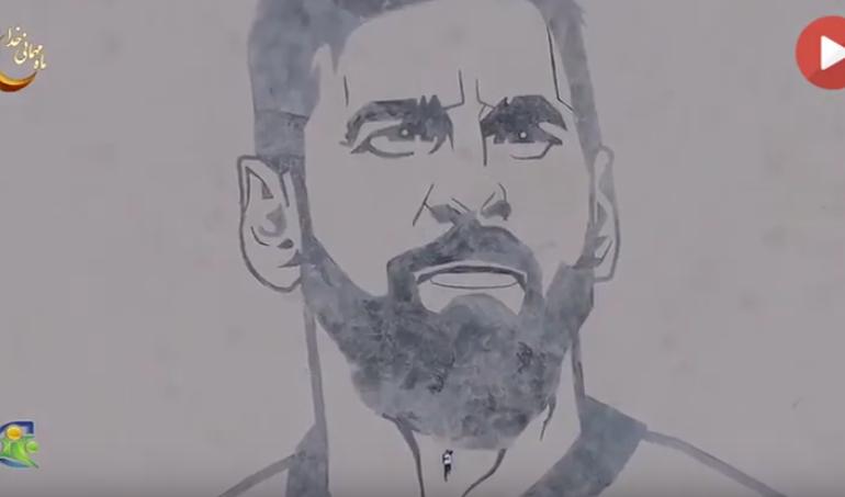 Ζωγράφισαν γιγαντιαίο πρόσωπο του Λιονέλ Μέσι μέσα σε μια αποξηραμένη λίμνη στο Ιράν