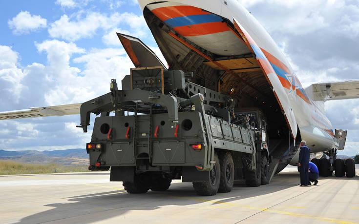 ΗΠΑ σε Τουρκία: Θέλουμε γραπτή δέσμευση για την απενεργοποίηση των S-400