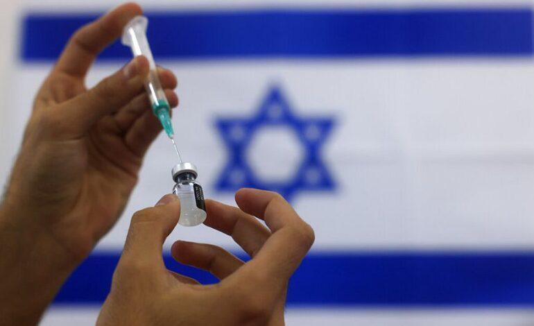 Ισραήλ: Τα εμβόλια που παραδόθηκαν στους Παλαιστίνιους είναι απολύτως έγκυρα