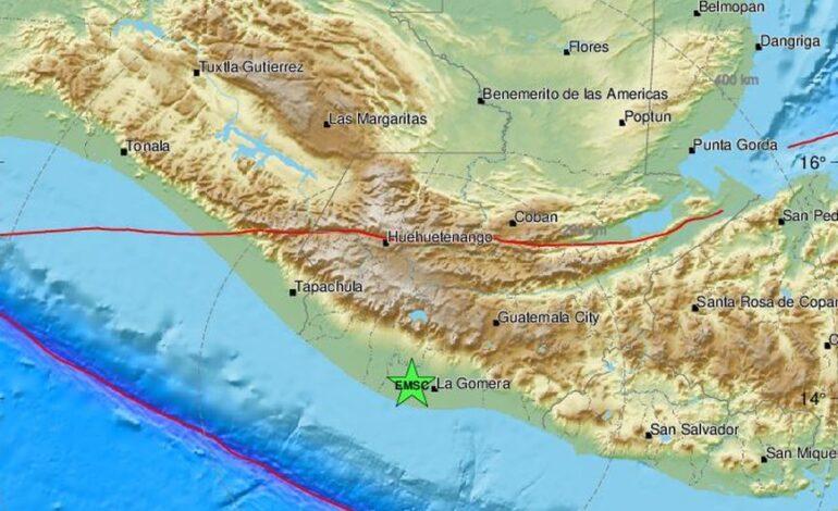 Ισχυρός σεισμός στη Γουατεμάλα – Έγινε αισθητός στο κεντρικό και στο νότιο τμήμα της χώρας