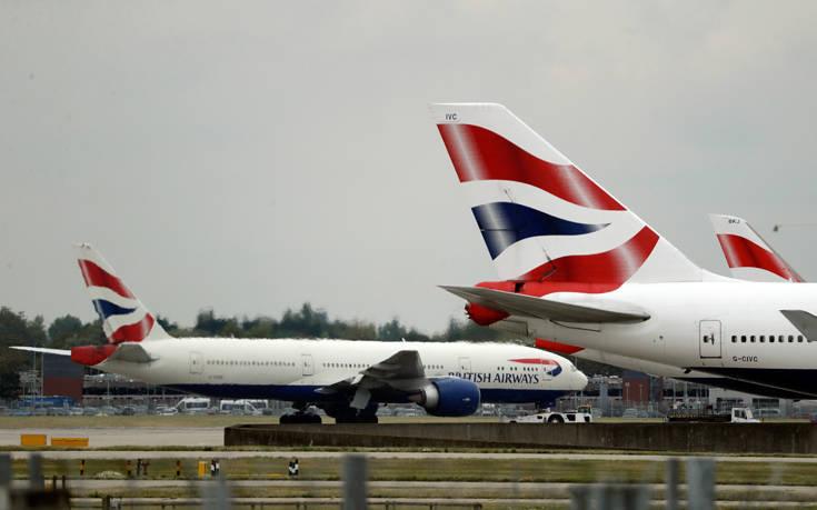 Κατέρρευσε το μπροστινό μέρος αεροπλάνου της British Airways στο Χίθροου