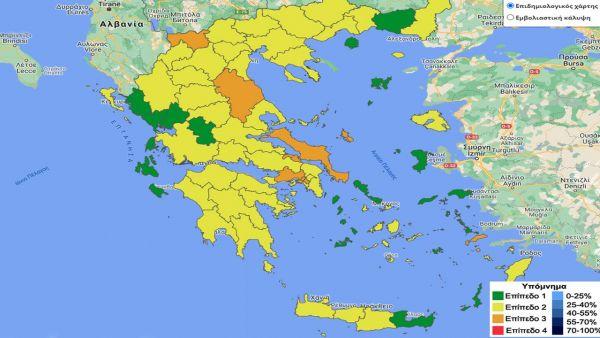 Κοροναϊός: Οι 21 «πράσινες» περιοχές – Ποιες περιφέρειες καταγράφουν ρεκόρ εμβολιασμένων