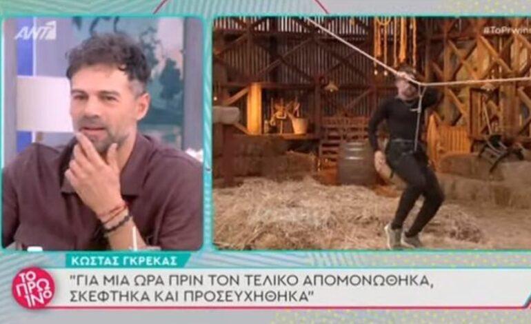 Κώστας Γκρέκας: Οι πρώτες δηλώσεις μετά τη νίκη του στη «Φάρμα»