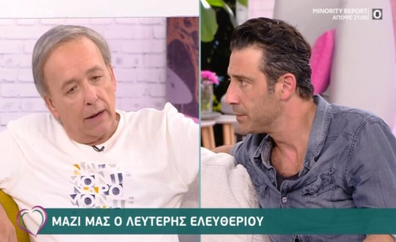 Λευτέρης Ελευθερίου και Ανδρέας Μικρούτσικος έλυσαν on air τις διαφορές του