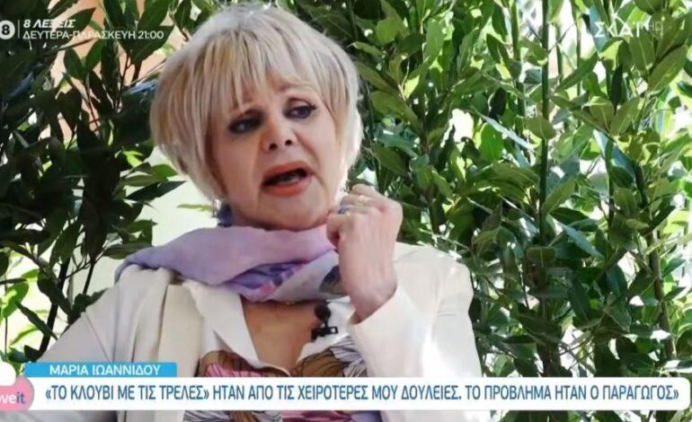 Μαρία Ιωαννίδου: Είναι χυδαίοι αυτοί που είπαν ότι είχα παράλληλη σχέση με τον Κιμούλη, φτου σας