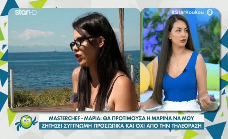 Μαρία Λαζαρίδου: Καλοδεχούμενη η δημόσια συγγνώμη της Μαρίνας