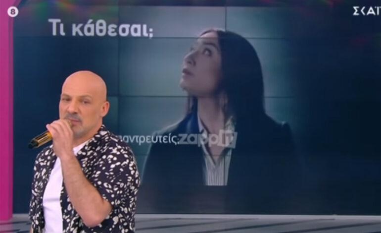 Νίκος Μουτσινάς για το σποτ του Συνεδρίου Υπογονιμότητας: Το Μεσαίωνα θα έσκιζε