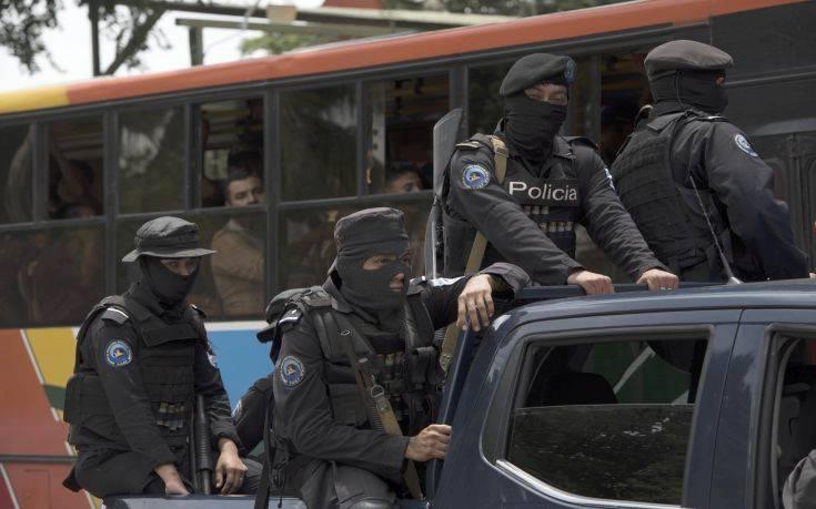 Νικαράγουα: Συνελήφθησαν μια πρώην πρώτη κυρία και ένας δημοσιογράφος