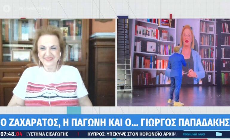 Παγώνη: Ο Ζαχαράτος δεν με έφερε σε δύσκολη θέση, μιμείται τους πάντες με ωραίο τρόπο