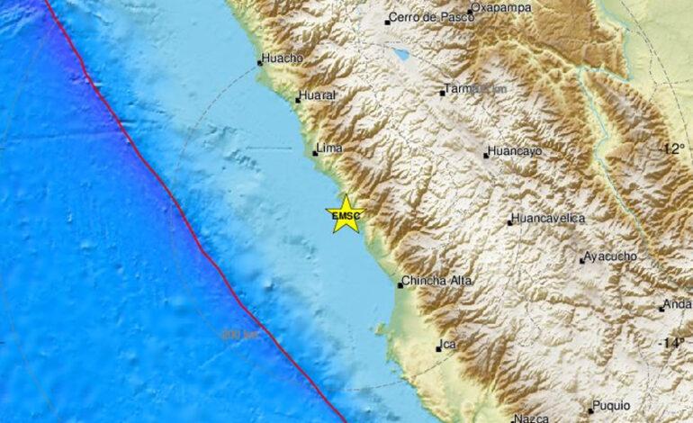 Περού: Σεισμός 5,9 Ρίχτερ ταρακούνησε τη Λίμα