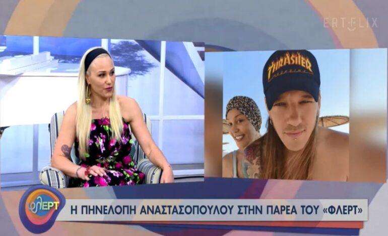 Πηνελόπη Αναστασοπούλου: Το κακό της καραντίνας ήταν η αύξηση της ενδοοικογενειακής βία