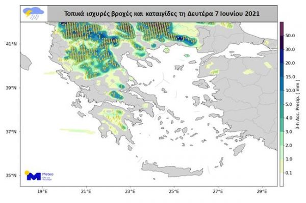 Πότε θα επηρεαστεί η Αττική από το φαινόμενο της Ψυχρής Λίμνης