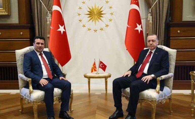 Συνάντηση Ζάεφ-Ερντογάν στην  Κωνσταντινούπολη
