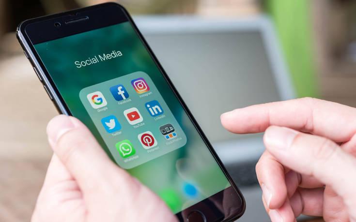 Το Βιετνάμ ετοιμάζει εθνικό κώδικα δεοντολογίας για τα social media