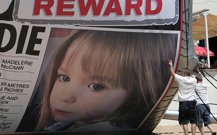 Υπόθεση Μαντλίν: Δόθηκαν συντεταγμένες στις Αρχές που εικάζεται ότι βρίσκεται θαμμένη η σορός του παιδιού
